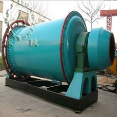 Rod mill|High efficiency rod mill